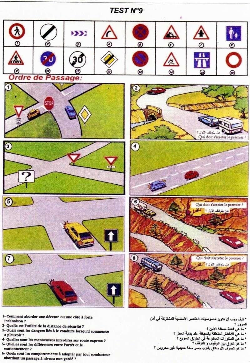 كتاب تعليم السياقة pdf