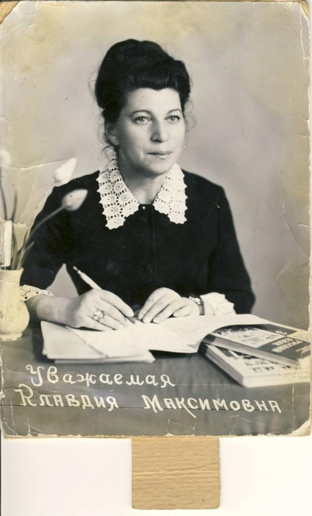 Учительница первая моя... Image010