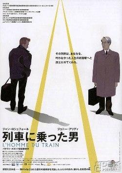 Estampes Japonaises Trainj11