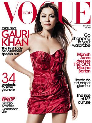 Gauri Khan Gauri_12