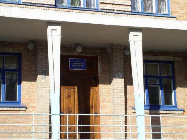 бердичевский - Бердичев в неожиданных ракурсах: знакомый и незнакомый 10961012