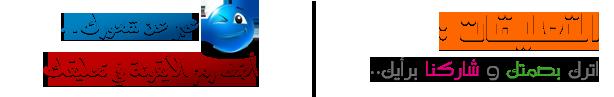 قطوف من كل بستان زهرة حصرى Icon_c10