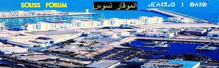 Forum Souss Bienvenu au maitre Souss_10