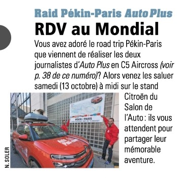 2018 - [Paris] Mondial de l'Automobile - Page 10 Captur13