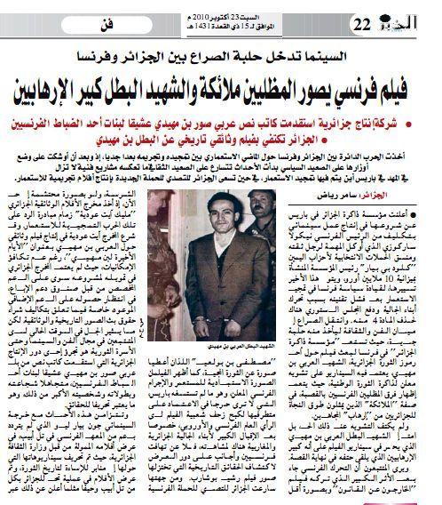 Réagissons contre les falsifications de l'histoire Ain_m_10