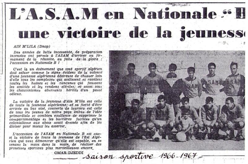 """PAGES D'HISTOIRE :L'ASAM EN NATIONALE """"B""""-1966-1967 Asam_a10"""