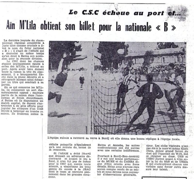"""PAGES D'HISTOIRE :L'ASAM EN NATIONALE """"B""""-1966-1967 Asam_a11"""