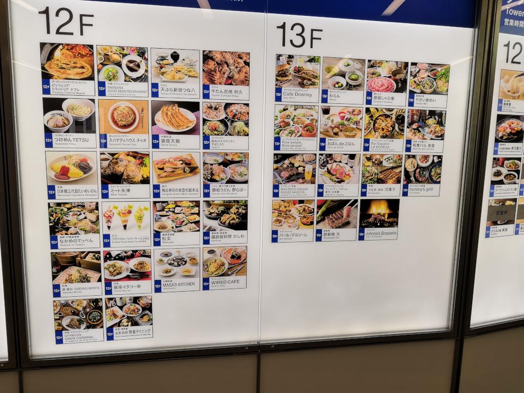 [TR] Toussaint 2018 : Shanghai DL - Osaka - Universal Studios Japan - Nagoya - Nagashima Spaland - Tokyo - Tokyo DL et DS - Page 2 0217