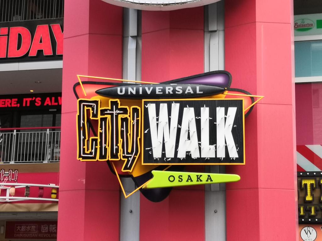 [TR] Toussaint 2018 : Shanghai DL - Osaka - Universal Studios Japan - Nagoya - Nagashima Spaland - Tokyo - Tokyo DL et DS - Page 2 0313