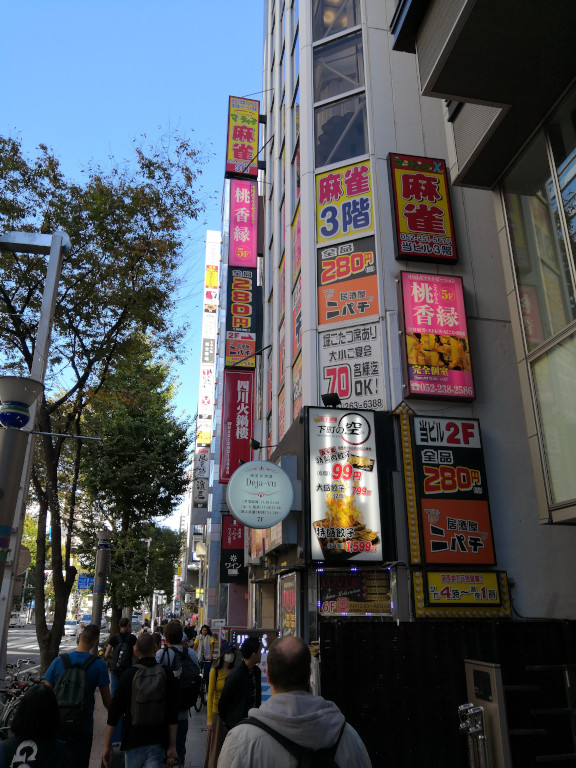 [TR] Toussaint 2018 : Shanghai DL - Osaka - Universal Studios Japan - Nagoya - Nagashima Spaland - Tokyo - Tokyo DL et DS - Page 2 0315