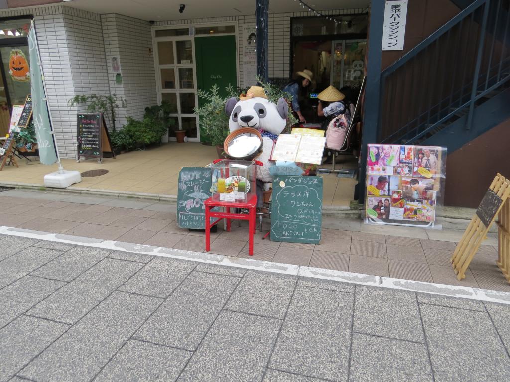 [TR] Toussaint 2018 : Shanghai DL - Osaka - Universal Studios Japan - Nagoya - Nagashima Spaland - Tokyo - Tokyo DL et DS - Page 2 0417