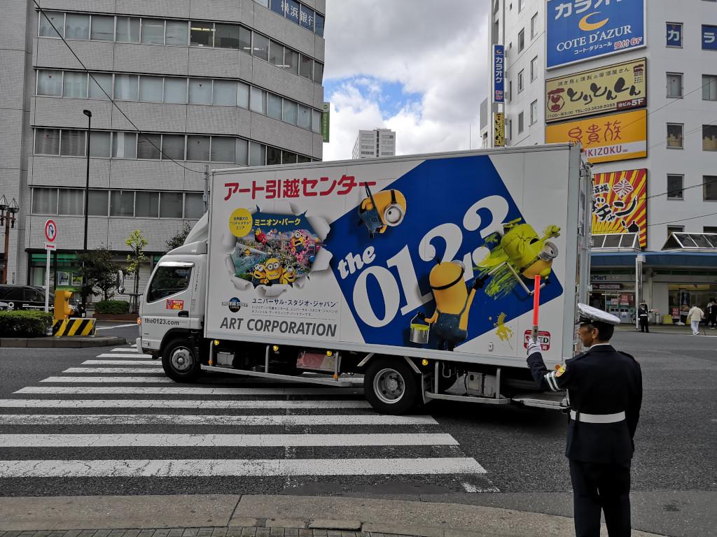 [TR] Toussaint 2018 : Shanghai DL - Osaka - Universal Studios Japan - Nagoya - Nagashima Spaland - Tokyo - Tokyo DL et DS - Page 2 0517