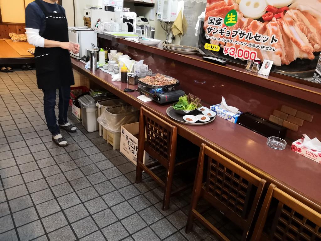 [TR] Toussaint 2018 : Shanghai DL - Osaka - Universal Studios Japan - Nagoya - Nagashima Spaland - Tokyo - Tokyo DL et DS - Page 2 0815