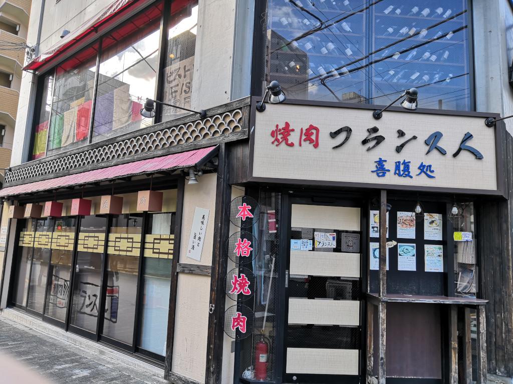 [TR] Toussaint 2018 : Shanghai DL - Osaka - Universal Studios Japan - Nagoya - Nagashima Spaland - Tokyo - Tokyo DL et DS - Page 2 1417
