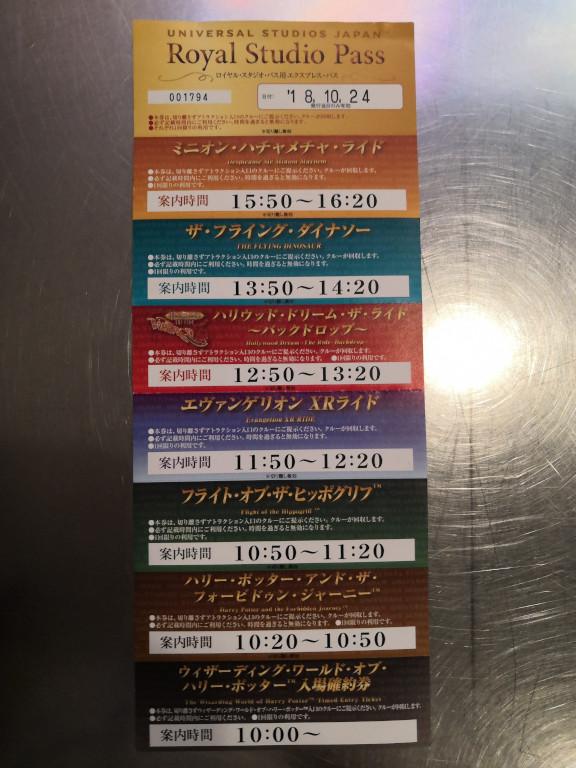 [TR] Toussaint 2018 : Shanghai DL - Osaka - Universal Studios Japan - Nagoya - Nagashima Spaland - Tokyo - Tokyo DL et DS - Page 2 1713