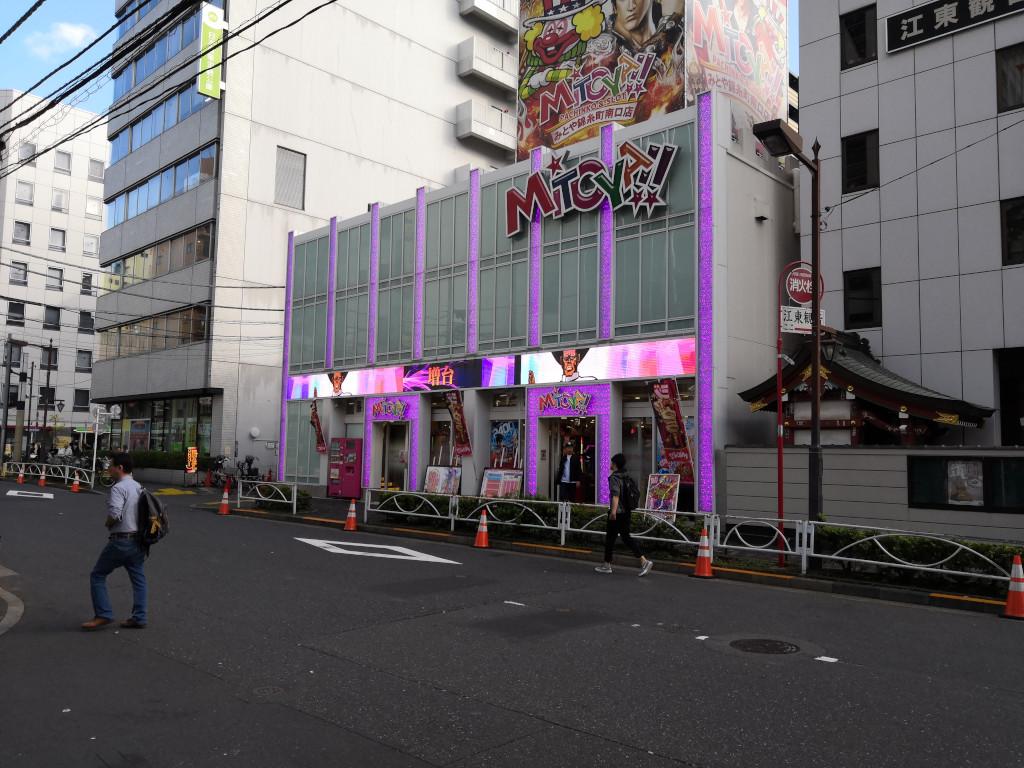 [TR] Toussaint 2018 : Shanghai DL - Osaka - Universal Studios Japan - Nagoya - Nagashima Spaland - Tokyo - Tokyo DL et DS - Page 2 1716