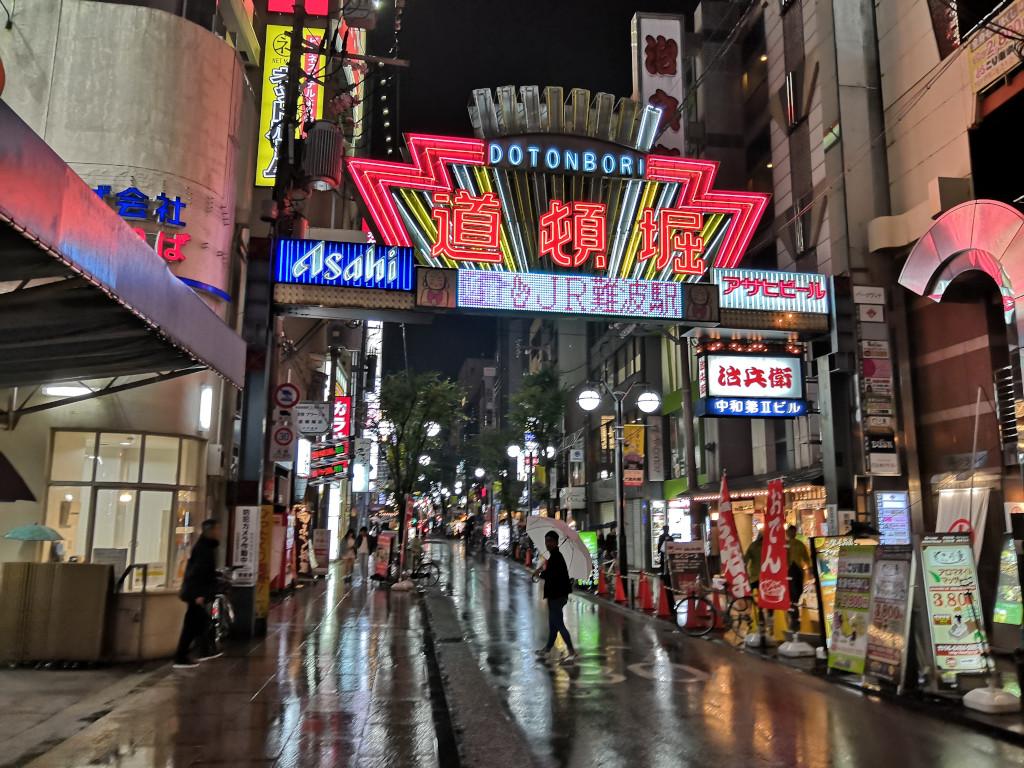 [TR] Toussaint 2018 : Shanghai DL - Osaka - Universal Studios Japan - Nagoya - Nagashima Spaland - Tokyo - Tokyo DL et DS - Page 2 2112
