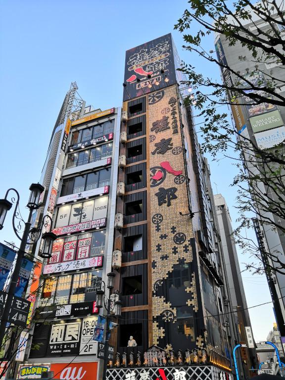 [TR] Toussaint 2018 : Shanghai DL - Osaka - Universal Studios Japan - Nagoya - Nagashima Spaland - Tokyo - Tokyo DL et DS - Page 2 2516