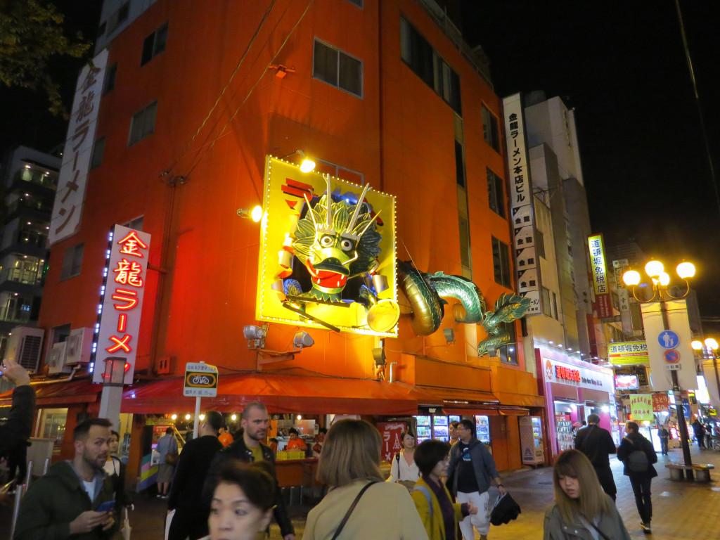 [TR] Toussaint 2018 : Shanghai DL - Osaka - Universal Studios Japan - Nagoya - Nagashima Spaland - Tokyo - Tokyo DL et DS - Page 2 2812