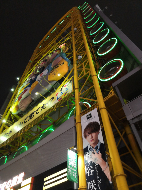 [TR] Toussaint 2018 : Shanghai DL - Osaka - Universal Studios Japan - Nagoya - Nagashima Spaland - Tokyo - Tokyo DL et DS - Page 2 2912