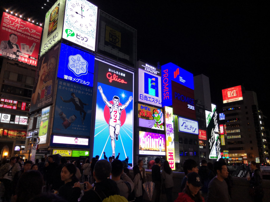 [TR] Toussaint 2018 : Shanghai DL - Osaka - Universal Studios Japan - Nagoya - Nagashima Spaland - Tokyo - Tokyo DL et DS - Page 2 3112