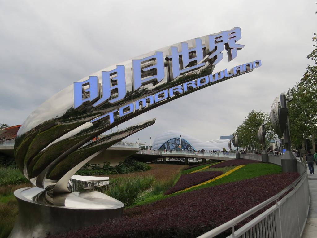[TR] Toussaint 2018 : Shanghai DL - Osaka - Universal Studios Japan - Nagoya - Nagashima Spaland - Tokyo - Tokyo DL et DS 3811