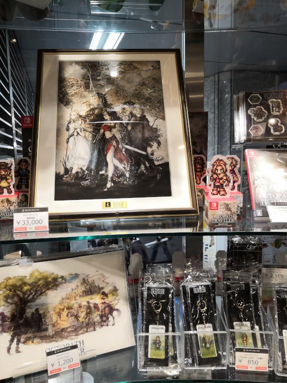 [TR] Toussaint 2018 : Shanghai DL - Osaka - Universal Studios Japan - Nagoya - Nagashima Spaland - Tokyo - Tokyo DL et DS - Page 2 4015