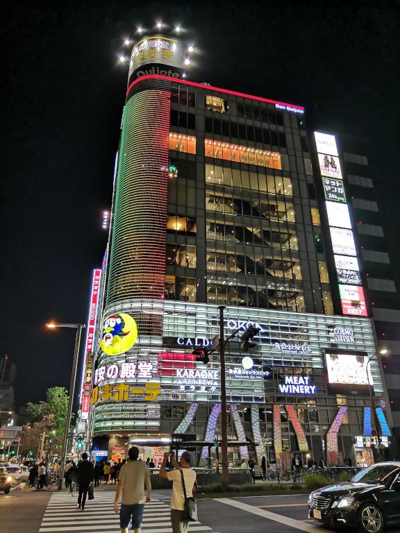[TR] Toussaint 2018 : Shanghai DL - Osaka - Universal Studios Japan - Nagoya - Nagashima Spaland - Tokyo - Tokyo DL et DS - Page 2 4713