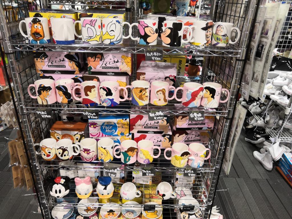 [TR] Toussaint 2018 : Shanghai DL - Osaka - Universal Studios Japan - Nagoya - Nagashima Spaland - Tokyo - Tokyo DL et DS - Page 2 4812