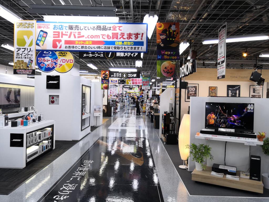 [TR] Toussaint 2018 : Shanghai DL - Osaka - Universal Studios Japan - Nagoya - Nagashima Spaland - Tokyo - Tokyo DL et DS - Page 2 5015