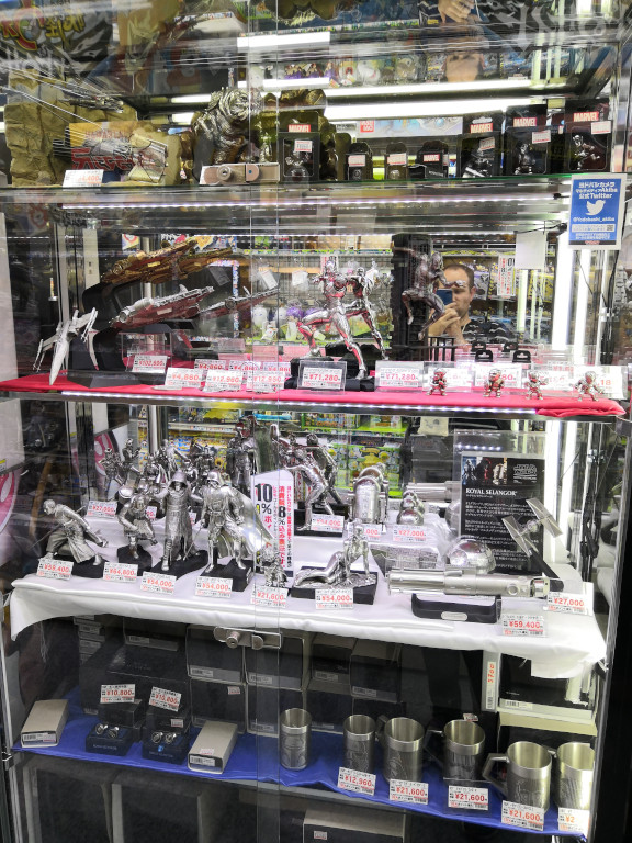 [TR] Toussaint 2018 : Shanghai DL - Osaka - Universal Studios Japan - Nagoya - Nagashima Spaland - Tokyo - Tokyo DL et DS - Page 2 5413