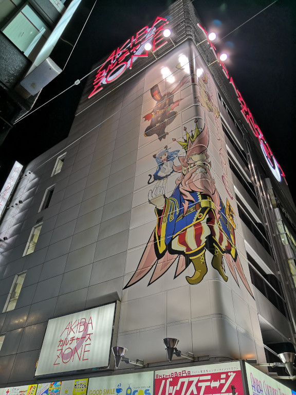 [TR] Toussaint 2018 : Shanghai DL - Osaka - Universal Studios Japan - Nagoya - Nagashima Spaland - Tokyo - Tokyo DL et DS - Page 2 7113