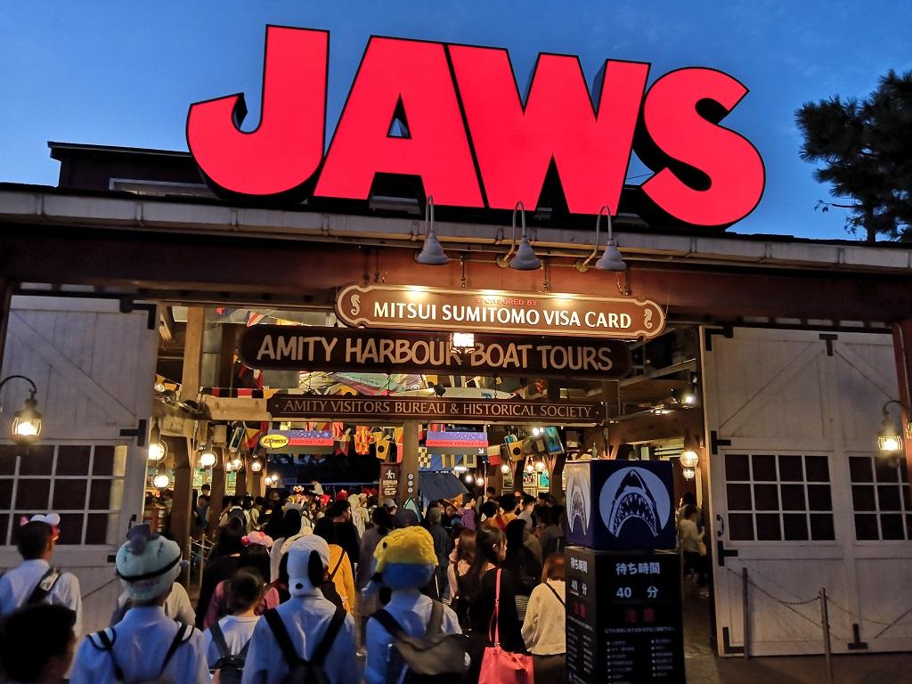 [TR] Toussaint 2018 : Shanghai DL - Osaka - Universal Studios Japan - Nagoya - Nagashima Spaland - Tokyo - Tokyo DL et DS - Page 2 7812