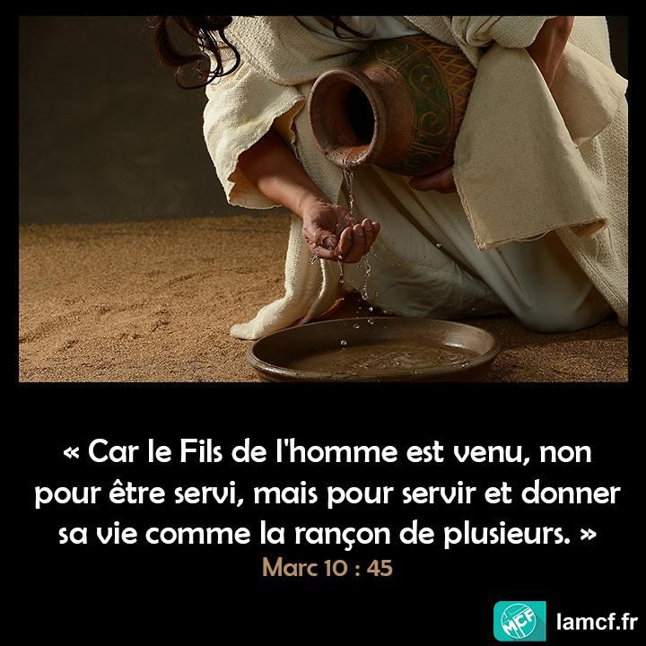 Rien n'est comparable à l'amour de Dieu Servir12