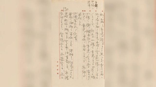 Ontdekte memo wijst op rol Japanse keizer Hirohito bij aanval Pearl Harbor 141