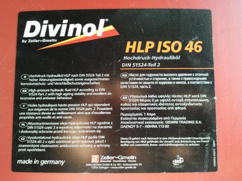 vidange circuit hydrau 421 2011-010