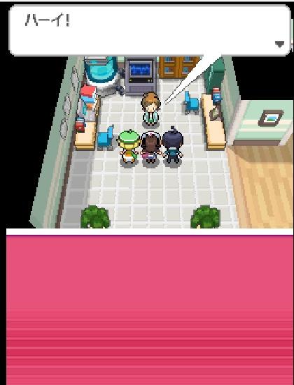 EXCLU !!!!!!!!!!!!! Rom Pokémon Black and White !!!!!!! Sans_t12