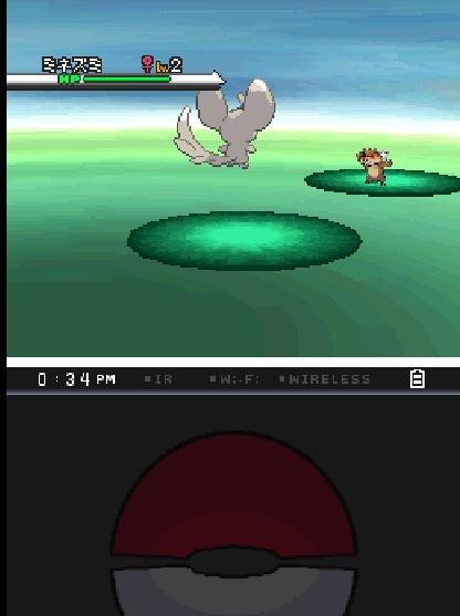 EXCLU !!!!!!!!!!!!! Rom Pokémon Black and White !!!!!!! Sans_t13