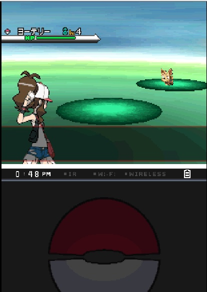 EXCLU !!!!!!!!!!!!! Rom Pokémon Black and White !!!!!!! Sans_t15