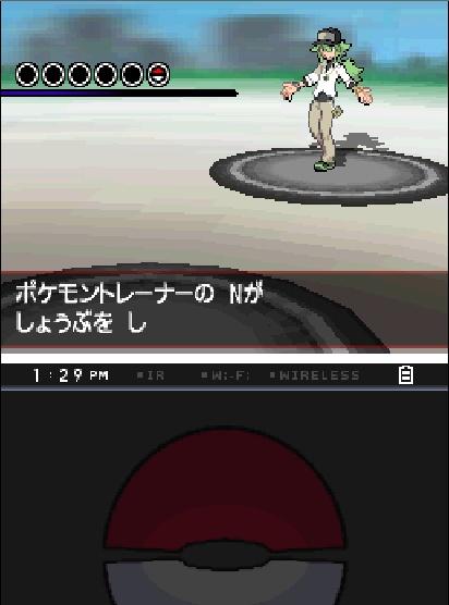 EXCLU !!!!!!!!!!!!! Rom Pokémon Black and White !!!!!!! Sans_t16