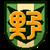 Colegio Selvagem Emblem17