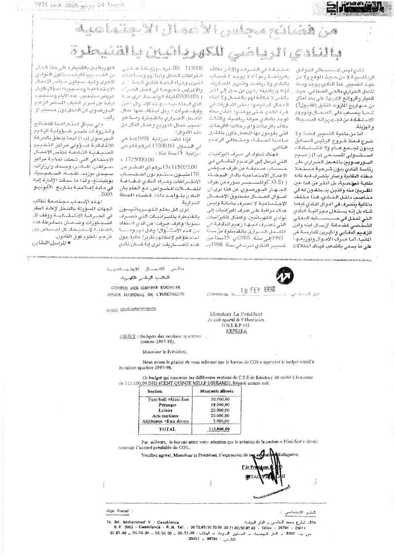 lettre adresser à Monsieur le président COS Clubke10