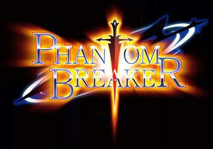 [XBOX360] Phantom Breaker Pb_log10