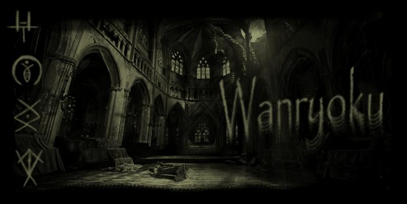 WANRYOKU