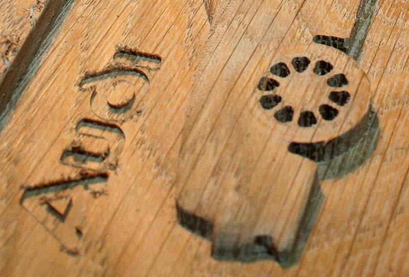 Gravure sur bois à la CN Img_5311