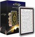 منتدى الكتب الدينيه والالكترونيه