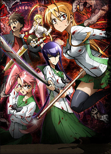 High school of the Dead High-s10