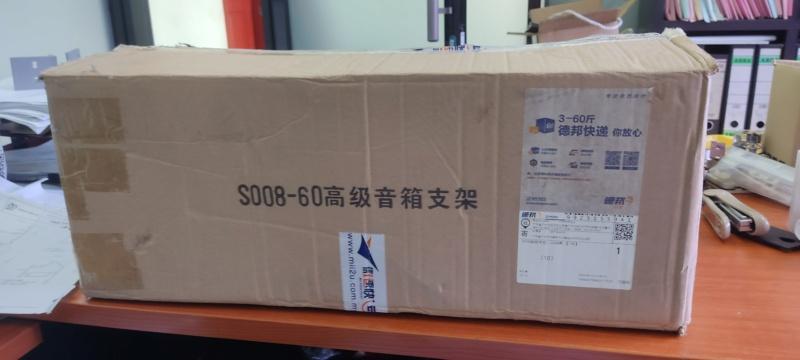 Dmseinc Wooden Mdf board Speaker Stand S008 (60cm)(sold) Img_2020