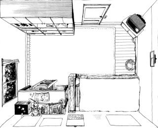 Room nr 6 : Jaana Miseki Pokaj310