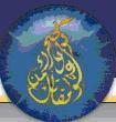 الموقف الأردني والإسرائيلي والدولي من القدس Mokate17